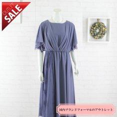 【58%OFF!】大きいサイズ ドレス セール 結婚式ドレス 二次会 ロング|フレア袖エレガントドレスLLサイズ(ブルー)