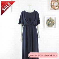 【55%OFF!】ドレス セール 袖あり 結婚式ドレス 二次会 ロング |バタフライスリーブロングドレス3Lサイズ(ネイビー)