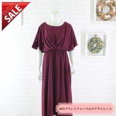 【55%OFF!】ドレス セール 袖あり 結婚式ドレス 二次会 ロング |バタフライスリーブロングドレス3Lサイズ(ボルドー)