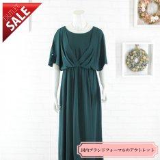 【55%OFF!】ドレス セール 袖あり 結婚式ドレス 二次会 ロング |バタフライスリーブロングドレス3Lサイズ(ダークグリーン)