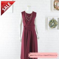 【60%OFF!】結婚式 二次会 ロング ドレス|エレガントミディ丈ドレス3Lサイズ(ボルドー)