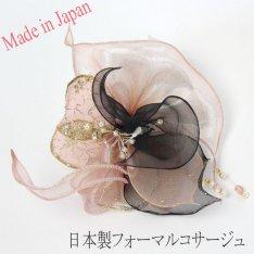 日本製コサージュ結婚式披露宴二次会入学式卒業式|大人ピンクのエレガントコサージュ(ピンク系)