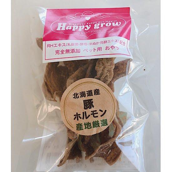 北海道産 豚ホルモン