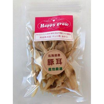 北海道産 豚耳ビッツ