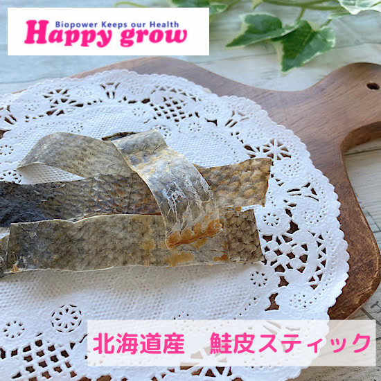 北海道産 鮭皮スティック