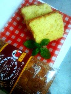 米粉100%パウンドケーキ(りんご)