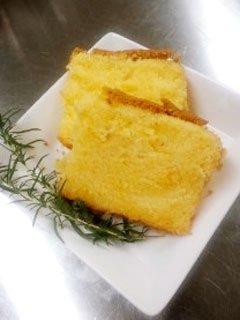 米粉100%パウンドケーキ(にんじん)