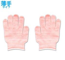 幼児・園児用のびのびカラー軍手 ピンク 1組