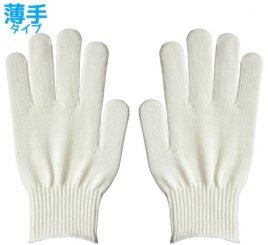 カラー手袋 オフホワイト スベリ止め無し 1組 【受注生産(6営業日以内出荷)】
