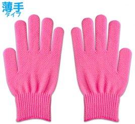 カラー手袋 ピンク スベリ止め付き 1組 【受注生産(6営業日以内出荷)】