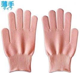 カラー手袋 ベビーピンク スベリ止め付き 1組 【受注生産(6営業日以内出荷)】