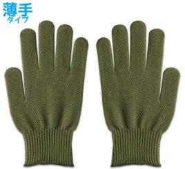 カラー手袋 オリーブ スベリ止め付き 1組 【受注生産(6営業日以内出荷)】