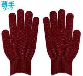 カラー手袋 クリムゾンレッド スベリ止め付き 1組 【受注生産(6営業日以内出荷)】