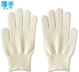 カラー手袋 オフホワイト スベリ止め付き 1組 【受注生産(6営業日以内出荷)】