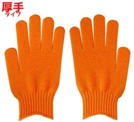 カラー軍手 オレンジ スベリ止め付き