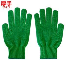 カラー軍手 緑 スベリ止め付き