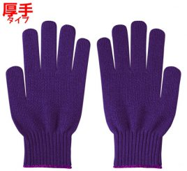 カラー軍手 紫 スベリ止め付き