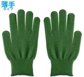 カラー手袋 深緑 スベリ止め付き 1組
