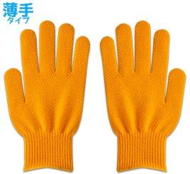 カラー手袋 黄 スベリ止め付き 1組