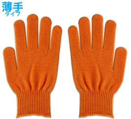 カラー手袋 オレンジ スベリ止め付き 1組