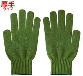 カラー軍手 深緑 スベリ止め付き 1組