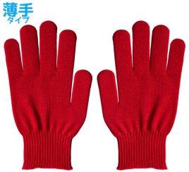 カラー手袋 赤 スベリ止め無し 1組