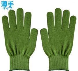 カラー手袋 深緑 スベリ止め無し 1組