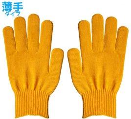 カラー手袋 黄 スベリ止め無し 1組