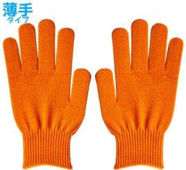 カラー手袋 オレンジ スベリ止め無し 1組