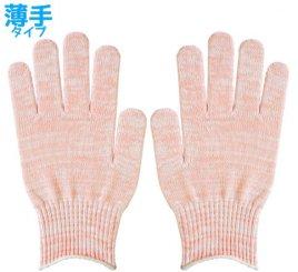 カラー手袋 ライトピンク スベリ止め無し 1組