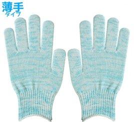 カラー手袋 ライトブルー スベリ止め無し 1組