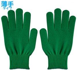 カラー手袋 緑 スベリ止め無し 1組