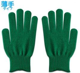 カラー手袋 緑 スベリ止め付き 1組
