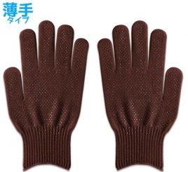 カラー手袋 茶 スベリ止め付き 1組