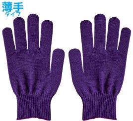 カラー手袋 紫 スベリ止め無し 1組