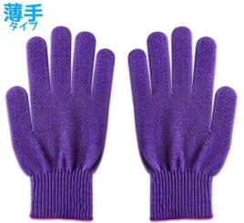 カラー手袋 紫 スベリ止め付き 1組