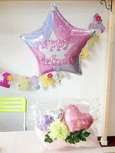 【A347】 Happy Birthdayキラキラスターバルーンとアレンジメントのギフト