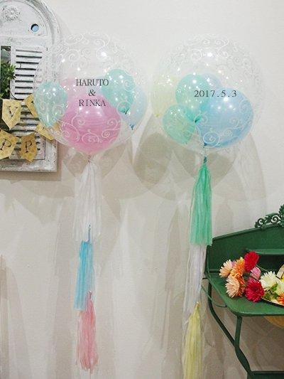 【B324】結婚式のフリンジバルーン/お名前や日付を入れられます。