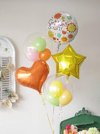 【I24】 お見舞い・快気祝いに 早く良くなってね!元気になるビタミンカラーの風船たち