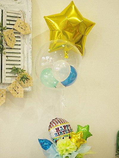 【A354】お誕生日に☆ふわふわ浮かぶバルーンとHappy Birthdayアレンジメント