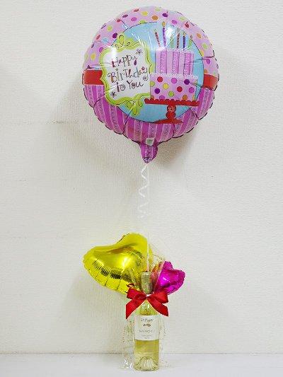 【A104】 お誕生日の贈り物に!イタリア白ワインとバルーンのギフトヘリウム風船付き