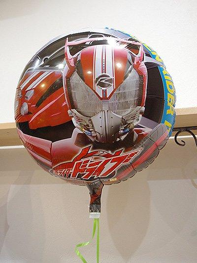 【クリックで詳細表示】【CA-10】 仮面ライダー ドライブのバルーン(ヘリウム入り)