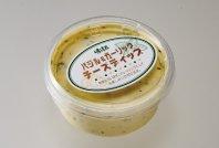 バジル&ガーリックチーズスプレッド