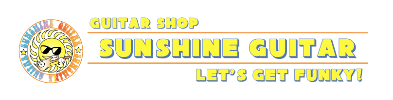 Sunshine Guitar  奈良市でのギターのレッスン・販売・買取・修理のご相談は サンシャインギターへ♪無料体験レッスンやってます♪