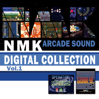 NMK ARCADE SOUND DIGITAL COLLECTION V...
