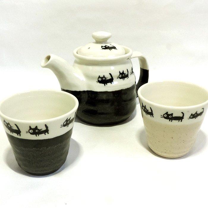 黒ネコ茶器セット 美濃焼