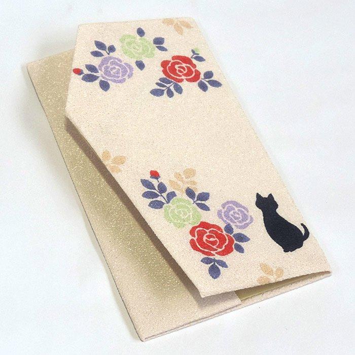 よそおい袱紗 猫とバラ【メール便対応可】