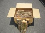 ナラ 乾燥薪 40cm 25kg