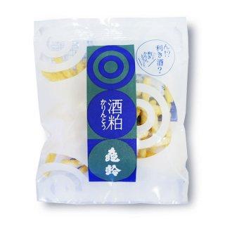 酒粕かりんとう<br>【亀齢】30g
