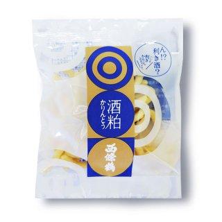 酒粕かりんとう<br>【西條鶴】30g
